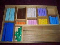 Math U See manipulative Blocks & wooden box in Fort Campbell, Kentucky