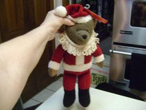 Hallmark Teddy Bear - New w/Candy Cane Tag in Houston, Texas